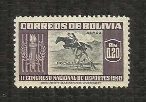 BOLIVIA - 1951 SOUTH AMERICAN ATHLETICS GAMES - SHOW JUMPING - OG - MNH