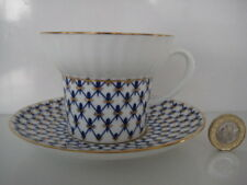 RUSSIAN IMPERIAL LOMONOSOV PORCELAIN CUP SAUCER NET FLOW BLUE & WHITE GOLD USSR
