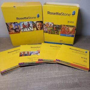 Rosetta Stone - Version 4 - Korean - Levels 1, 2 & 3 (NO Key Card or Headphones)