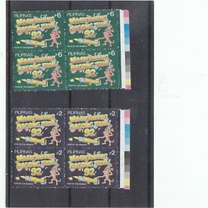 """PHILIPPINES, 1992, """"YEAR OF MONKEY"""" BLOCK OF 4 STAMP SETS. MINT NH  FRESH"""