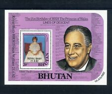 BHUTAN  1982  Birth of Prince William  Miniature sheet  SG MS479  MNH