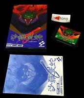 SALAMANDER MSX MSX2 MegaRom SCC RC-758 Japanese Complete Konami