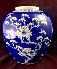 Antique Chinese KANGXI Ginger Jar Prunus Blossom Tree Blue White, Double Circle