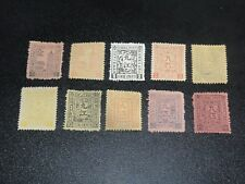 CHINA Kewkiang 1894 Sc#1-10 Local Post Complete Set MNH-VF