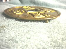 Chinese Coin Brass Plate