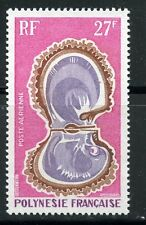 STAMP / TIMBRE POLYNESIE PA N° 37 ** HUITRE PERLIERE COTE 11,70 €