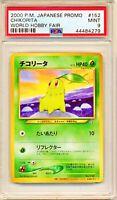 Pokemon PSA 9 MINT - Chikorita #152 World Hobby Fair PROMO Japanese (POP14)