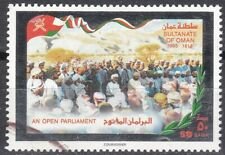 Oman: 1995: The Opening of Parliament, VFU