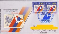 25th ANNIV FIRST STAMPS 1993 - 2018 ARTSAKH ARMENIA FDC TO RUSSIA FLAG R18045