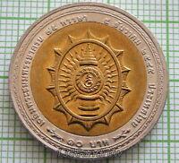 Thailand Thailand 10 Baht 200th Birthday Of King Rama Iv Bimetal Bi-metallic 2004 Strong Packing