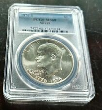 1976-S $1 PCGS MS68 SILVER BUSINESS STRIKE EISENHOWER SILVER DOLLAR COIN