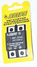 Regler für Lichtmaschine Spannungsregler LADA 2104 2105 2107 JA 112B1