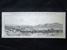 Panorama di Port Arthur nel golfo di Petchili (oggi Bohai) Incisione del 1894