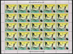 SMT, MAURITANIA BIRDS set of 3 in sheets of 25, MNH and scarce, RRRRR
