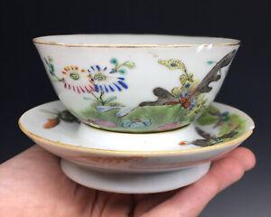 Antique Chinese Famille Rose Teacup w/ Base Plate Porcelain Guangxu Tongzhi Mark