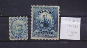 ! Peru 1895.   Stamp. YT#99,105 . €40.00!