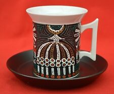 VINTAGE PORTMEIRION:  1960s 'MAGIC CITY'  CUP & SAUCER - LOVELY CONDITION!