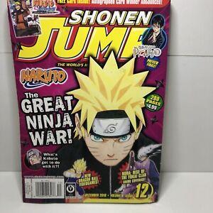 naruto the great ninja war Japanese Manga Comic Book Shonen Jump free card inc
