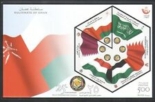 Oman 2006 Gulf Co-operation Council/National Flags impf m/s (n34849)