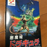Castlevania Akumajo Dracula Nintendo Famicom NES Konami Japan retro video game