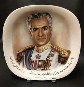 Mohamadreza shah Pahlavi China Plate