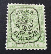 nystamps Bulgaria E.R Stamp # 39a Mint OG H $58