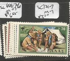 Greece Sc 669-74 Mog (10cqb)