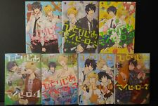 JAPAN Memeco Arii Yaoi,Boys Love manga LOT: Hitorijime My Hero vol.1~7 Set