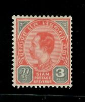 1899 Thailand Siam King Chulalongkorn Third Issue 3 Atts Mint Sc#78