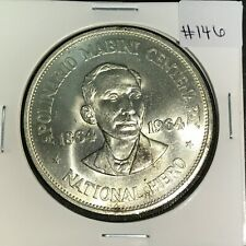 Philippines 1964 1 Peso Commemorative Silver Coin (Apolonario Mabini) - Lot#146