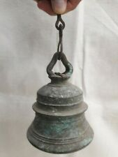 Antique Vintage Old Bell Metal Wall Hanging Bell 18c Hindu Temple Collectible B2