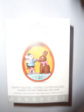 2017 - Hallmark Keepsake - Happy Easter Cookie Cutter Mouse Ornament - New