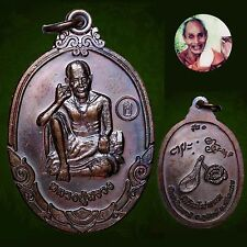 2556BE Phra Rian LP Suang COIN Meekinmaimod Lucky Rich Buddha AMULET Naga CODE