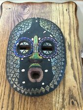 Large Vintage Hand Carved Wooden African Tribal Mask Metal Inlay, Beads & Shells