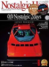 Nostalgische Hero Japanische Automobile Magazin Juni 2018 06 Nissan Laurel C30