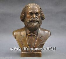German Great Communist Carl Marx Bust Bronze Statue 7inch