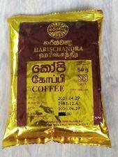 Ceylon 100% Fresh Natural Pure Black Taste Harishchandra Coffee Powder 50g