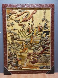 """Large Chinese Inlay Picture Wall Hanging 60"""" x 44"""""""