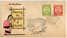 Philippine 1959 Honoring the Province of Bulacan FDC - A