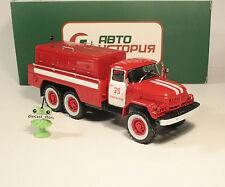 1:43 Pumping station PNS-110 ZIL 131 Feuerwehr FW LKW Fire USSR UdSSR russian
