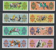 Horses Mongolian Stamps