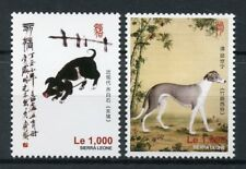 Sierra Leone 2012 MNH Zodiac Calendar Lunar New Year of Pig Dog 2v Set Stamps