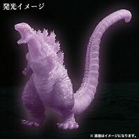 Shin Godzilla Soft Vinyl Figure Assembly Kit Purple Clear Ver Premium Bandai NEW