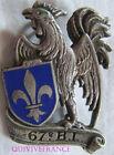IN6839 - insigne 67° Bataillon d'Infanterie, émail, dos guilloché