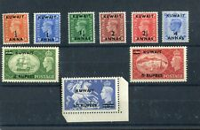Kuwait KGVI 1950-55 surcharge set of 9 SG84/92 MNH