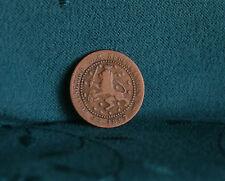Netherlands 1 Cent 1897 Bronze World Coin Dutch Crowned Lion Sword