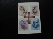 MONACO - carte sans timbre (cy34)