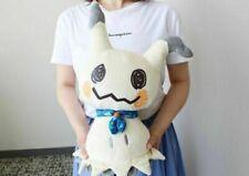 Jumbo Halloween Mimikyu's Night Camp Plush Doll Soft Toy Gift 15'' 38CM