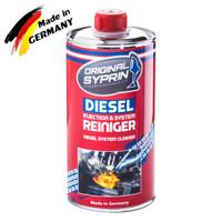 SYPRIN Diesel System Reiniger - Beugt Motorschaden vor, Optimale Motorleistung