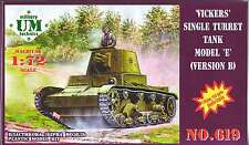 1/72 Vickers single turret tank model E, version B  UMMT619 Models kits